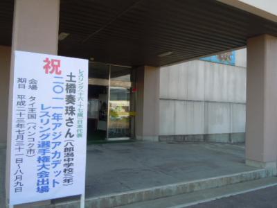 平成23年  7月11日  中バス県大会打ち上げ 003