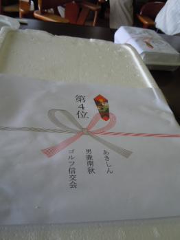 平成23年  7月14日  あきしんコンペ 014