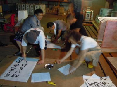 平成23年7月28日  青年部 七夕BBQ 006