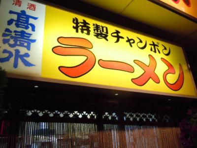 平成23年8月12日  イベントポスター 015