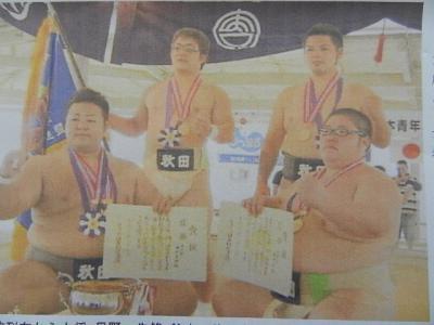平成23年9月30日  全日本青年相撲 006