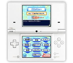 20101019115644.jpg