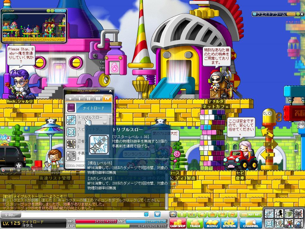 Maple110411_112951.jpg