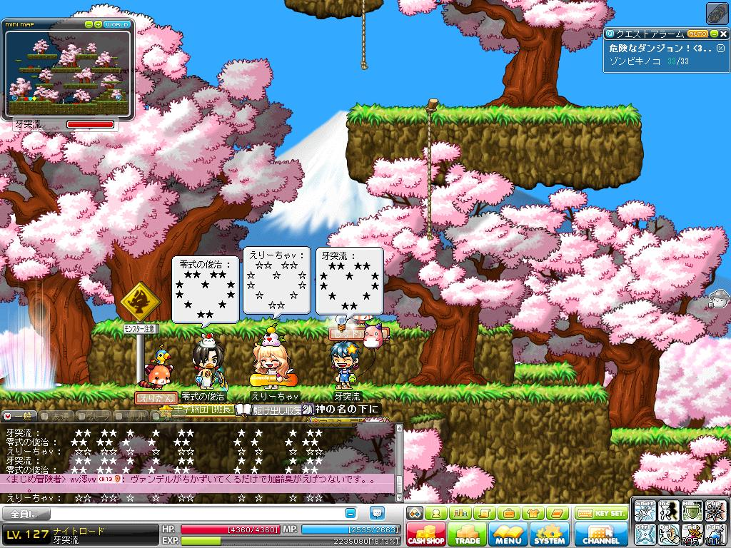 Maple110413_181441.jpg