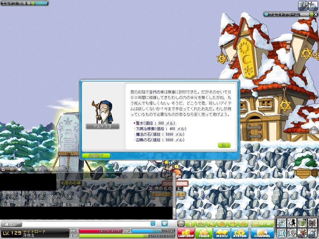 Maple110416_194007.jpg