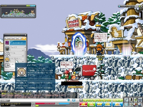 Maple110422_061327.jpg