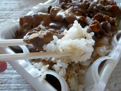 牛たん丼3