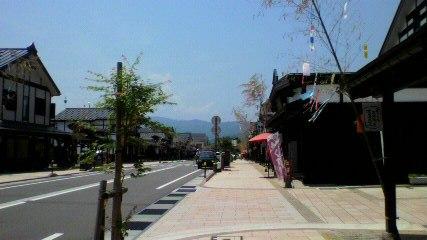 tanabatakazari