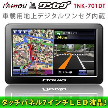 TNK-701DT.jpg