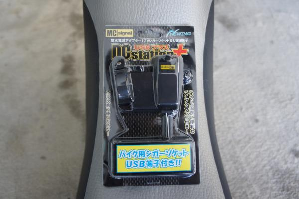 DSC04387_convert_20110729204945.jpg