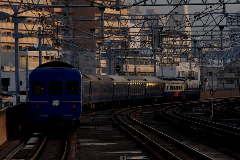 akatsuki2.jpg