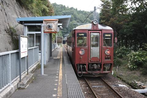 karakawa4.jpg