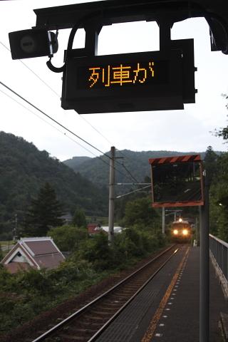 karakawa5.jpg