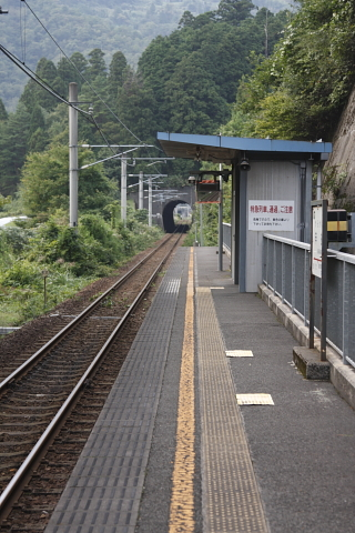 kawakara2.jpg