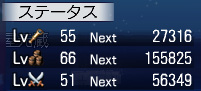 100703_戦闘51