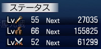 100704_戦闘52