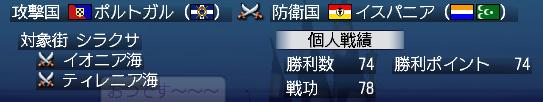 100724_大海戦2日目