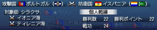 100725_大海戦3日目