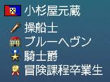 100728_操船士
