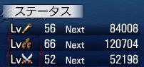 100807_冒険56