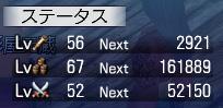 100907_交易67