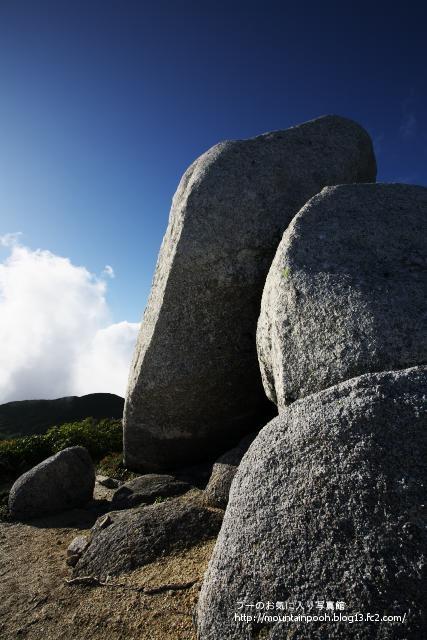 空木-駒岩