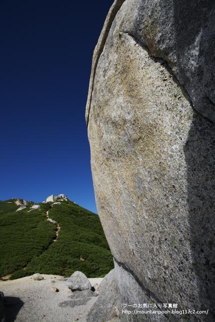 空木-駒岩2