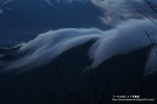 滝雲アップ