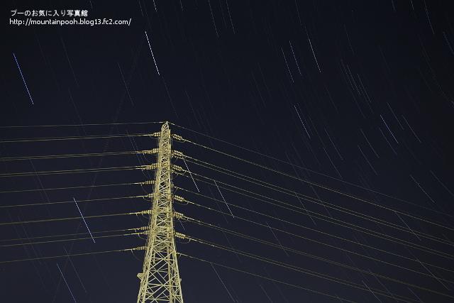 鉄塔(星空コンポジット)