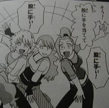 フレッシュ・プリキュア