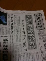 100605news1.jpg