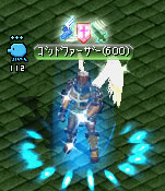 Angel600.jpg