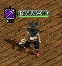 Thief481.jpg