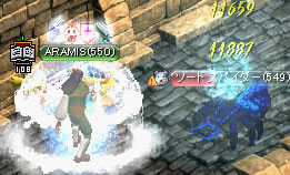 Wizard550WaterCanonKumo.jpg