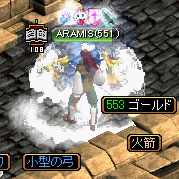 WizardHisa550jpg.jpg