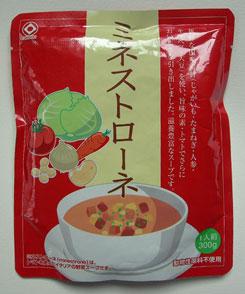 nippon-minestrone.jpg