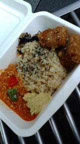 wholefoods-marugoto-half.jpg