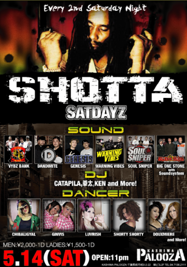 shotta+514_convert_20110514194247.png