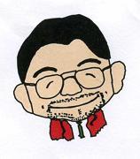 久米先生顔イラスト ブログ