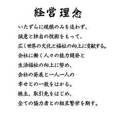 DSC_0027ブログ用