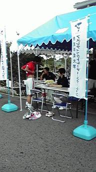 キャンプ2009 010