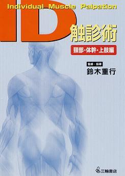 DVD紹介01