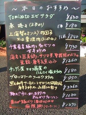 2010_1220おすすめ