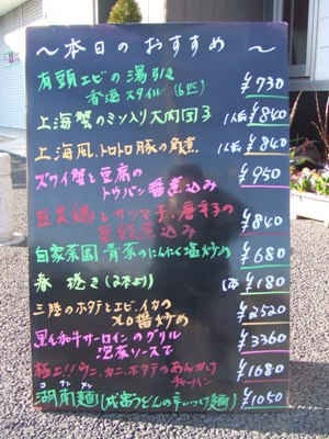 2011_0106おすすめ
