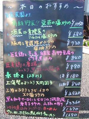 2011_0107おすすめ