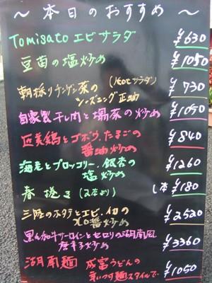 2011_0111おすすめ