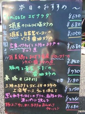 2011_0114おすすめ