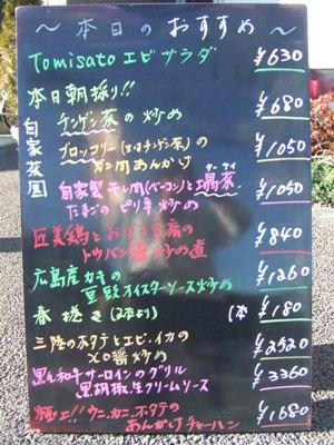 2011_0117おすすめ