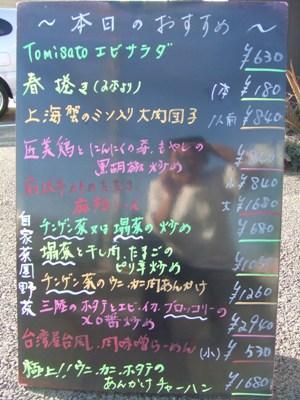 2011_0122おすすめ