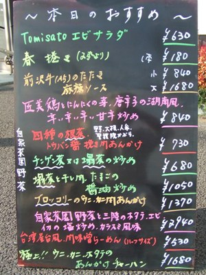 2011_0124おすすめ